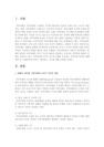 제시한 지역사회의 5가지 기능-3758_02_.jpg