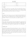 자기소개서222-4036_01_.jpg