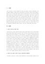 [영유아프로그램개발과평가] 영유아 프-7188_02_.jpg