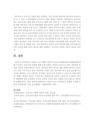[영유아프로그램개발과평가] 영유아 프-7188_05_.jpg