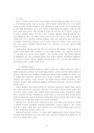 시간표집법1-5315_04_.jpg
