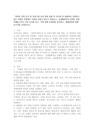 차별 금지 및 권리구제 등에-6126_01_.jpg