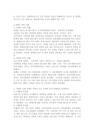차별 금지 및 권리구제 등에-6126_02_.jpg