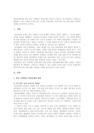 [한국사회문제 A형] 한국 사회에서-9474_02_.jpg