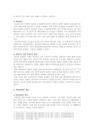 [한국사회문제 A형] 한국 사회에서-9474_03_.jpg