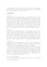 [한국사회문제 A형] 한국 사회에서-9474_04_.jpg