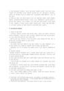 [한국사회문제 A형] 한국 사회에서-9474_05_.jpg