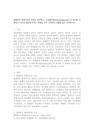 체계이론의 특징, 브론펜브래-6038_01_.jpg