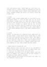 체계이론의 특징, 브론펜브래-6038_03_.jpg