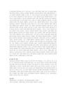 과학교육과 교사 역할에 대해-1458_03_.jpg