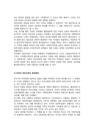 [대안교육과 대안학교] 대안교육의 의-1437_03_.jpg