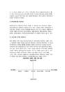 [대안교육과 대안학교] 대안교육의 의-1437_05_.jpg