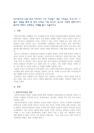 [성사랑사회 D형] 한국 사회에서 이-9335_02_.jpg