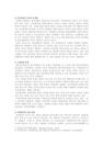 [성사랑사회 D형] 한국 사회에서 이-9335_05_.jpg