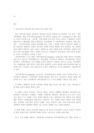 D형 영유아교육기-3064_02_.jpg