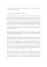 D형 영유아교육기-3064_03_.jpg