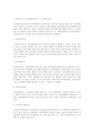 D형 영유아교육기-3064_04_.jpg