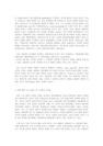 예술 A형 신관광과 구관광-3303_05_.jpg