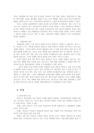 4E) 청각장애, 지체 및-4146_04_.jpg