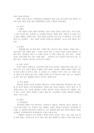 4E) 청각장애, 지체 및-4146_05_.jpg