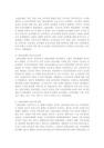 [교육제도] 한국교육제도의 변천사를-6032_03_.jpg