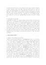 [교육제도] 한국교육제도의 변천사를-6032_04_.jpg