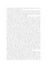 [기행문] 중국에서의 유학 생활-1680_02_.jpg