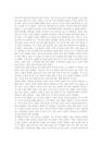 [기행문] 중국에서의 유학 생활-1680_03_.jpg