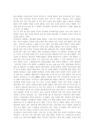 [기행문] 중국에서의 유학 생활-1680_04_.jpg