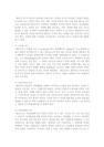 [사회복지개론] 매슬로우의 욕구 5단-5187_03_.jpg