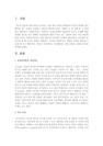 [인간행동과사회환경] 인간행동과 사회-7364_02_.jpg