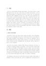 [지역사회복지] 복지사각지대 취약계층-8700_02_.jpg