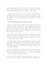 [지역사회복지] 복지사각지대 취약계층-8700_03_.jpg