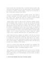 [지역사회복지] 복지사각지대 취약계층-8700_04_.jpg