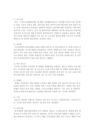 [지역사회복지] 복지사각지대 취약계층-8700_05_.jpg