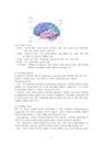 질환 사례 연구 [성바오로 병-3662_02_.jpg