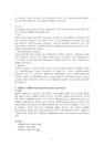 질환 사례 연구 [성바오로 병-3662_03_.jpg