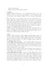 질환 사례 연구 [성바오로 병-3662_04_.jpg