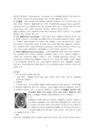 질환 사례 연구 [성바오로 병-3662_05_.jpg