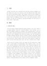 관심있는 가족 관련 이슈 및-7073_02_.jpg