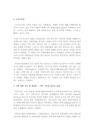 관심있는 가족 관련 이슈 및-7073_03_.jpg