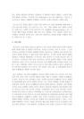 관심있는 가족 관련 이슈 및-7073_05_.jpg