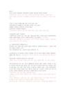 2급 사회복지실천기술론 1주-7046_03_.jpg