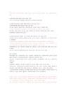 2급 사회복지실천기술론 1주-7046_04_.jpg