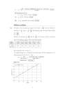 물리화학 10판 솔루션-3375_05_.jpg