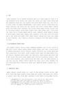 인권 [호주제, 기혼 여성 문-1874_02_.jpg