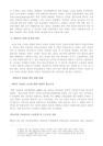 인권 [호주제, 기혼 여성 문-1874_03_.jpg