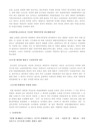 인권 [호주제, 기혼 여성 문-1874_04_.jpg