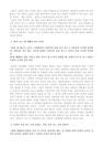 인권 [호주제, 기혼 여성 문-1874_05_.jpg
