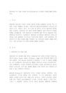 쓰기 발달 과정과 슐츠비의-1701_01_.jpg